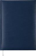 Ежедневник недат. EXPERT, A5, 288 стр., синий