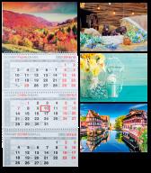 @/Календарь настенный квартальный на 2019г. (3 пружины)