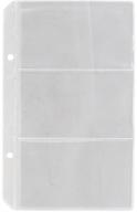 Файл для 6 визиток с 2 отв. (110*172,PVC)