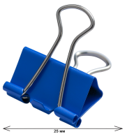 #@$Биндер-зажим, 25 мм, синий, по 12 шт. в тубе