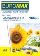 $Пленка для ламинирования 100мкм, A4 (216x303мм), 100 шт.