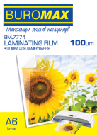 ^$Пленка для ламинирования 100мкм, A6 (111x154мм), 100 шт.