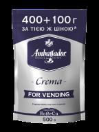 /Кофе растворимый для торгових автоматов Ambassador Crema, 500г*10 (8718)