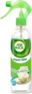 /Освежитель AIRWICK AquaMist, 345мл, Райские цветы