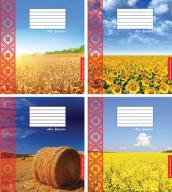 """/Тетрадь 12л. (клетка), 2564к """"Украинские поля"""""""