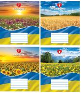 """/Тетрадь 12л. (клетка),2597к """"Я люблю Украину"""""""
