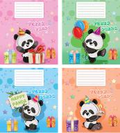 "/Тетрадь 12л. (линия), 2817л ""Смешная панда"""