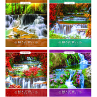 """/Тетрадь 96л. (линия), 2561л """"Красивые водопады"""""""
