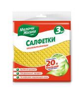 /Салфетки влаговпитывающие 3шт, МЖ/6117CD