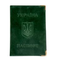01-0992-9 Обложка д/паспорта (винил-люкс)