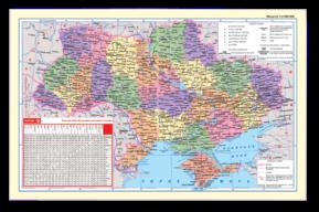 """Подкладка д/письма """"Карта Украины"""", 590x415мм, PVC"""