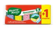 /Губки кухонные крупнопористые 5+1шт, пеноэффект, МЖ
