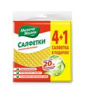 /Салфетки влагопоглощающие, 4+1 шт, МЖ