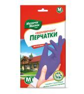 /Перчатки хозяйственные супер прочные фиолетовые 8 М, МЖ