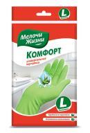 /Перчатки универсальные AloeVera,  комфортные, L 1п
