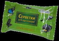 /Салфетки влажные для оргтехники универсальные, 15шт/уп (Р)