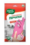 /Перчатки хозяйственные 8, МЖ