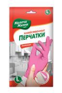 /Перчатки хозяйственные 9, МЖ