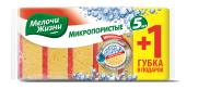 /Губки кухонные 5+1 шт, микропористые, МЖ