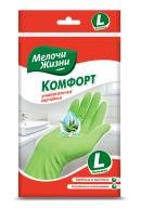 /Перчатки универсальные AloeVera,  комфортные, L 1уп 2840CD без НДС
