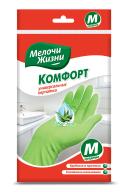 /Перчатки универсальные AloeVera,  комфортные, M 1уп 2819CD без НДС