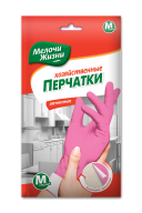 /Перчатки хозяйственные 8, МЖ / 3129 CD без НДС
