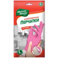 /Перчатки хозяйственные латексные 9, размер L МЖ / 3136 CD без НДС