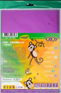 @Бумага цветная фольгированная, самоклеющаяся А5, 7 л.-7 цв., 160 г/м2, KIDS Line