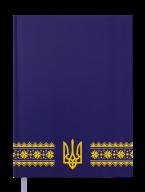 Ежедневник недат. UKRAINE, A5, темно-синий