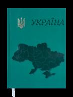 Ежедневник недат. UKRAINE, A5, зеленый