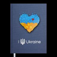 Ежедневник недат. UKRAINE, A5, серый