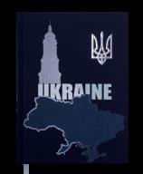 Ежедневник недат. UKRAINE, A5, кобальтовый