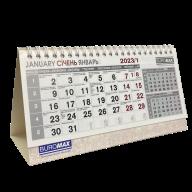 /Календарь настольный 2020 г., 210х100 мм