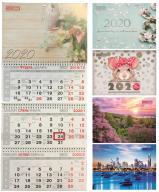 /Календарь настенный квартальный 2020 р., 927х630 мм, 3 пружины