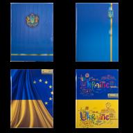 /Книга канцелярская UKRAINE, А4, 96 л., клетка,  офсет, твердая ламинированная обложка, ассорти