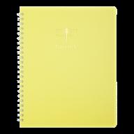 /Тетрадь для записей FAVOURITE, PASTEL, В5, 80 л., клетка, пластиковая обложка, желтая