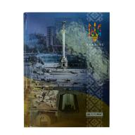 /Блокнот UKRAINE, А5, 96 л., клетка, твердая картонная обложка, синяя
