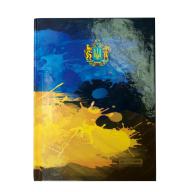 /Блокнот UKRAINE, А5, 96 л., клетка, твердая картонная обложка, темно-синяя