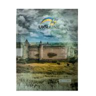 /Блокнот UKRAINE, А5, 96 л., клетка, твердая картонная обложка, коричневая