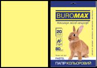 Бумага цветная PASTEL, желтая, 20 л., А4, 80 г/м²