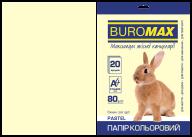 Бумага цветная PASTEL, крем., 20 л., А4, 80 г/м²