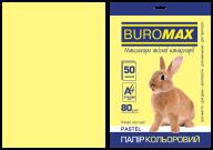Бумага цветная PASTEL, желтая, 50 л., А4, 80 г/м²