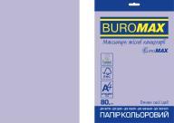 Бумага цветная INTENSIVE, EUROMAX, фиолет., 20 л., А4, 80 г/м²