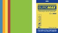Набор цв.бумаги INTENSIVE, EUROMAX, 5 цв., 250 л., А4, 80 г/м²
