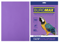 Бумага цветная INTENSIVE, фиолет., 50 л., А4, 80 г/м²