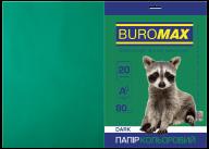 Бумага цветная DARK, т.-зеленая, 20 л., А4, 80 г/м²