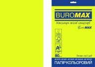 Бумага цветная NEON, EUROMAX, желтая, 20л., А4, 80 г/м²