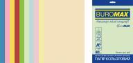 Набор цв.бумаги PASTEL+INTENSIVE, EUROMAX, 10 цв., 50 л., А4, 80 г/м²