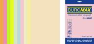 Набор цв.бумаги PASTEL+NEON, EUROMAX, 10 цв., 20 л., А4, 80 г/м²