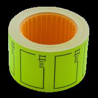 "Ценник 35x25 мм, ""ЦІНА"",  (240 шт, 6 м),  прямоугольный, внешняя намотка, желтый"